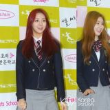 「翰林艺高」举行入学仪式!ITZY「忙内」有娜入学,同校的姊姊留眞、彩领为她应援!
