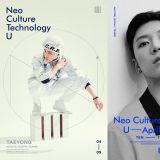 NCT U再曝新成員 TEN&泰勇亮相