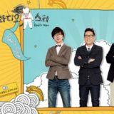 終於要復播了嗎?MBC熱門節目《Radio Star》有望於15日重啟錄製