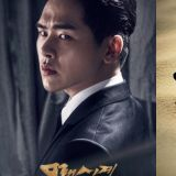 李浩沅将在音乐剧舞台出道 《沙漏》角色照抢眼出炉!