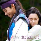 《花郎》公開第十首OST 鄭東河深情獻唱《別留我一個人》