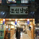 【全州景点】全州韩屋村去过了吗? 来场夜晚的韩屋村探险吧!