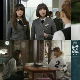 她也演過很多戲呢!將與池昌旭、李準基、李鍾碩等人搭擋的女主角李礎熙!