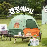 Kakao Friends也推出露营用品!有帐篷、折叠椅等等,带这组去露营...会成为全场最可爱的啊!