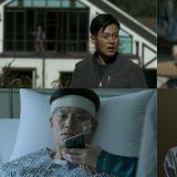 李瑞镇、成东镒主演《圈套》真的是电影般的质量啊!剧情紧凑、刺激,让人看得心慌慌!