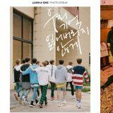 Wanna One寫真隨筆集4月發行! 出道以來300多張幕後照片+成員採訪