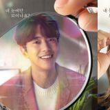 Netflix原創劇《我的全像情人》首波預告:「寂寞女孩」高聖熙遇上「虛擬男友」尹賢旻~