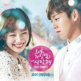 Red Velvet Joy為主演新劇《她愛上了我的謊》演唱首波OST《狐狸呀》MV公開