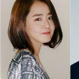 睽違4年文瑾瑩回歸小螢幕!與金善浩搭檔tvN新劇《抓住靈魂》,是一部搞笑浪漫劇!
