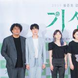 《寄生上流》在韩上映三周 千万票房大关近在眼前!