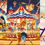 Ryan、Apeach迷有福啦!Kakao计画兴建「Kakao Friends主题乐园」打造韩版迪士尼!