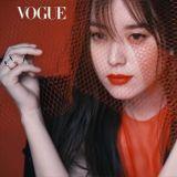 韓孝周VOGUE雜誌3月號畫報公開 性感紅唇魅惑