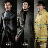 《与神同行》2018年1月11日在香港正式上映啦~