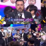 【2019 KBS演藝大賞】完整得獎名單:《超人回來了》成為最大贏家,爸爸們奪下大賞!