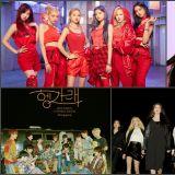 告示牌乐评公布年度最佳韩流歌曲:EVERGLOW 夺冠 前五名中唯一男歌手为 SEVENTEEN!