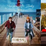 《The Package》今晚踏上巴黎旅程 李沇熹郑容和崔宇植的治愈之旅开启