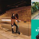 一踢就GO!韩国的另类交通工具:滑板车