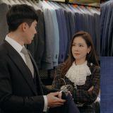 【多圖】《愛的迫降》明晚終於要播出第11集!最新劇照公開…孫藝真帶玄彬逛商場、還親自幫他挑衣服?