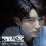 N.Flying新成員柳會勝 Power音嗓獻唱《犯罪心理》OST明日公開