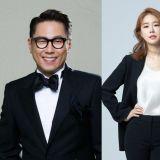 全新概念的节目!尹钟信&刘寅娜&DinDin将共同主持新综艺《手机清洁队》