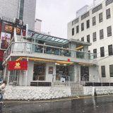 【韩国连锁咖啡店】Red Plant:用对咖啡热情打造的咖啡工厂!
