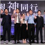 台湾粉丝好有礼貌!《与神同行2》河正宇马东石等演员大赞台湾