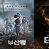 《尸速列车》《隧道》《首尔站》      今年夏天最强灾难电影