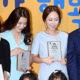 Shoo攜女兒出席首爾市宣傳大使活動 姐妹花萌萌噠