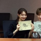 申敏兒、李帝勳tvN新劇《明天和你》首次合作 期待感UP