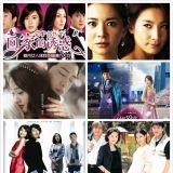 翻拍自韩剧的电视剧你看过哪套?