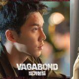 期待感UP、UP!SBS新剧《Vagabond》公开李升基、裴秀智剧照 预计明年上半年首播