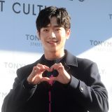 演員徐康俊有望出演KBS新劇《你也是人類嗎?》