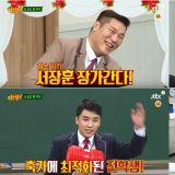 《認識的哥哥》BIGBANG勝利、iKON預告:緊張的「YG希望之星」來了!