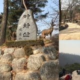 韩国游记:韩国人周末的休闲活动——龙马山与峨嵯山!