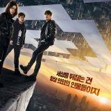 池昌旭主演的《虛擬都市》將於3月16日香港上映!