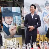 tvN《名不虛傳》主演收視破5%公約 金南佶、金亞中為辛苦職員們獻上涼爽飲品!