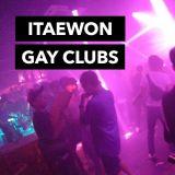 【梨泰院景点】那晚我们去了梨泰院的GAY CLUB⋯