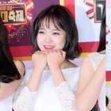 I.O.I磪有情金度妍8月出道! 加盟女团Weki Meki 名字很有深意哦!