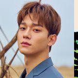 在四月来临前预习 Chen 的感性⋯首张个专〈April, and a flower〉最新预告公开!