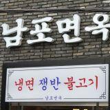 「全韓國人民都在跟風」韓朝峰會大BOSS帶熱平壤冷麵,首爾吃貨新打卡地就是這裡!