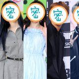MAMAMOO、EXID、BTS、B1A4和VIXX組成的「92LINE」 成員都有誰呢?