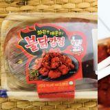 三養辣火雞又出新系列了!這次是辣火雞炸雞塊,據說辣出了新高度!
