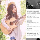 Apink 鄭恩地公開 SOLO 專輯歌單