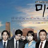 中國又再次翻拍韓劇!這次是經典職場劇《未生》