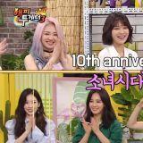 今晚《Happy Together》必看!少女時代談出道10年心境&Wanna One搞笑特輯(下)