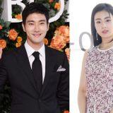 崔始源、姜素拉、孔明共同主演tvN新劇《卞赫的愛情》將於10/14日首播