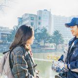 丁海寅客串《鬼怪》演金高恩初戀 孔劉大吃醋!