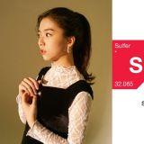 Stella Jang 3 月再度開唱 演唱會名稱《有害物質》超有 sense!