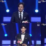 2018「韓國電視劇大賞」得獎名單《一起生活吧》《金秘書》《江南美人》獲獎