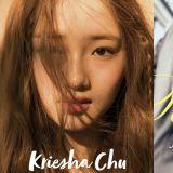 明年初是个人女歌手天下!焦点新人 Kriesha Chu 确定率先回归